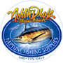 ABMT Sponsor - Neptune Fishing Supply